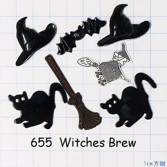 アメリカで販売されている『Favorite Findings』シリーズのハロウィンイメージのボタンです。・魔女、ほうき、コウモリ、ネコ、魔女の帽子・裏はすべて...|ハンドメイド、手作り、手仕事品の通販・販売・購入ならCreema。