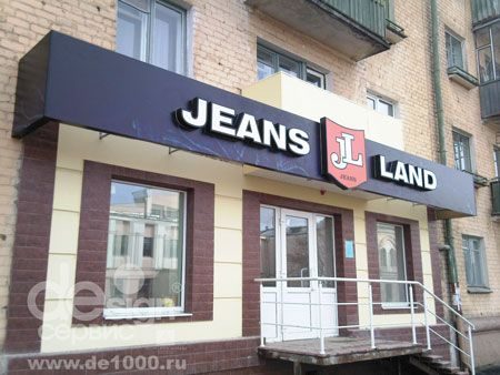 козырьки магазинов: 19 тыс изображений найдено в Яндекс.Картинках