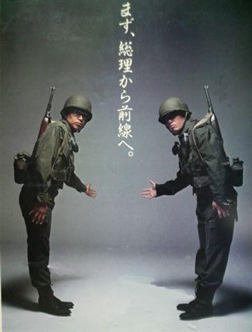 とにかく死ぬのヤだもんね:天野祐吉のあんころじい:So-netブログ