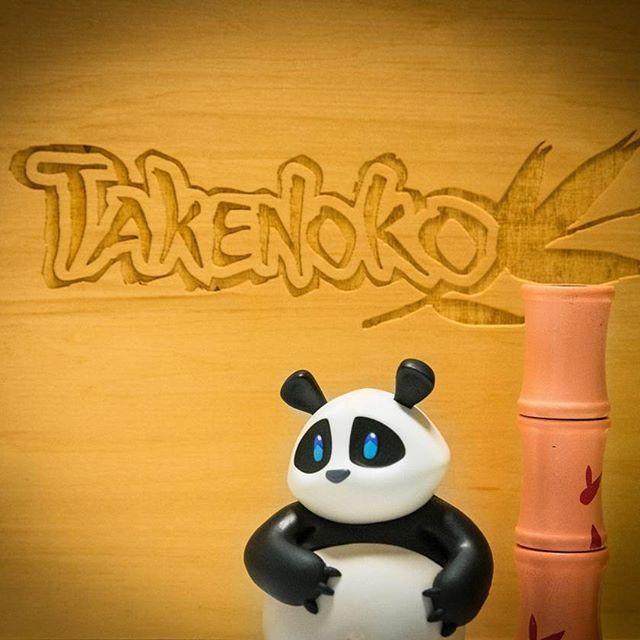Grow the #bamboo to feed the hungry beast #takenoko #boardgames #brettspill #lautapelit #brætspil #brädspel #guldbrikken #panda