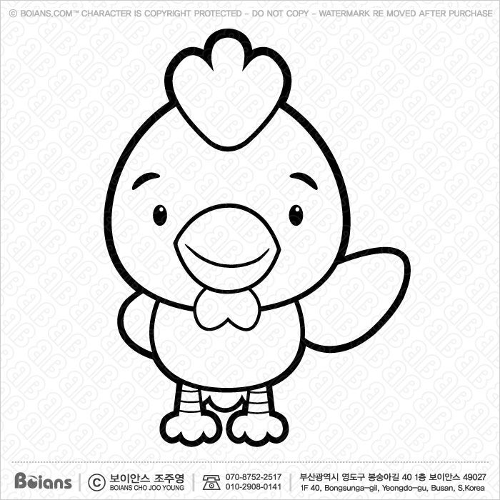 Vector Coloring Rooster Mascot Is Standing Asian Culture Zodiac
