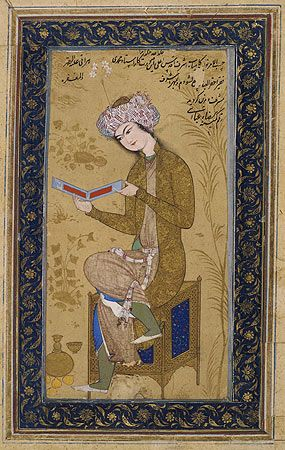 A gouache painting signed by Riza-yi Abbasi. This painting provides an insight into several aspects of art and society at the Safavid court in the 1620s. The young man reading embodies the fashion of the day
