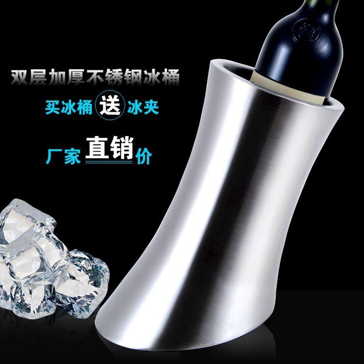Aço inoxidável balde de gelo champanhe balde de gelo camada dupla balde de gelo vinho balde de ktv decoração alishoppbrasil