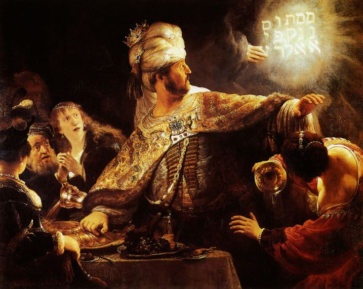 Rembrandt, Le Festin de Balthazaar 1635  Histoire de l'art - Les mouvements dans la peinture - L'art baroque