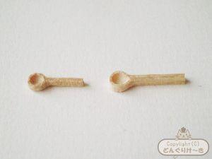 ミニチュア木製スプーンの作り方-写真09