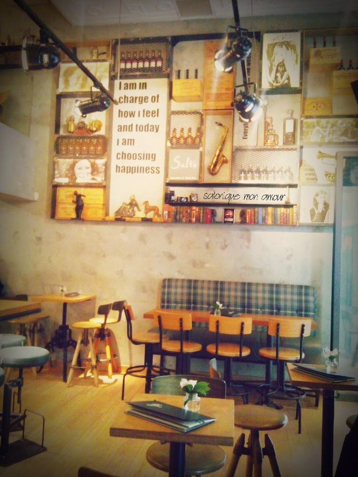 Salto cafe bar in Thessaloniki