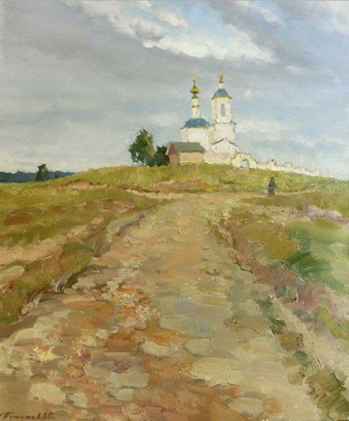 Oleg Potapov57