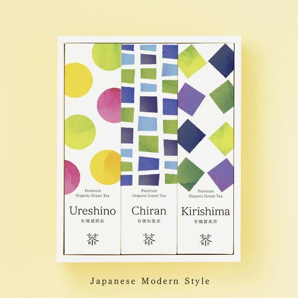 """Premium organic green tea """"A Taste of Kyushu"""" Ureshino Sencha (50g) Chiran Sencha (50g) Kirishima Sencha (50g) SAUDADE TEA"""
