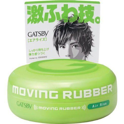 GATSBY MOVING RUBBER AIR RISE Hair Wax, 80g/2.8oz
