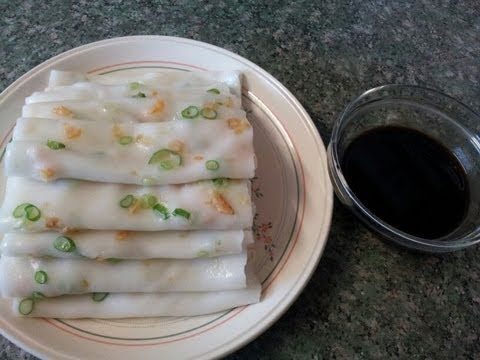 Dim Sum Rice Noodle Rolls: Authentic Chinese Recipe - YouTube | green onion, ham and dried shrimp