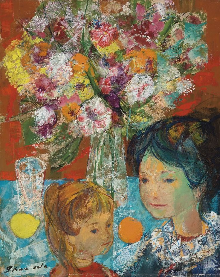 Mother and Child, 1964. Emilio Grau Sala (1911-1975)
