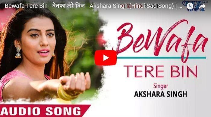 Bewafa Tere Bin Mp3 - Akshara Singh Hindi Song | video