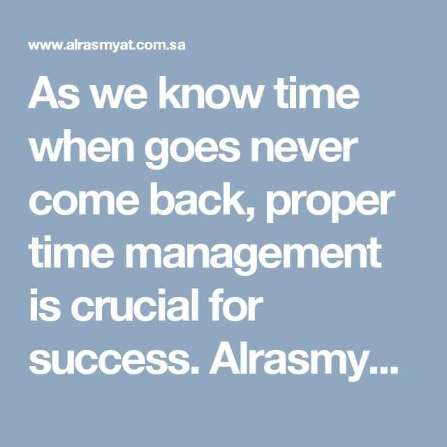 As we know time when goes never come back, proper time management is crucial for success. Alrasmyat's Timesheet management software helps to keep track of workforce time and attendance in an appropriate manner.