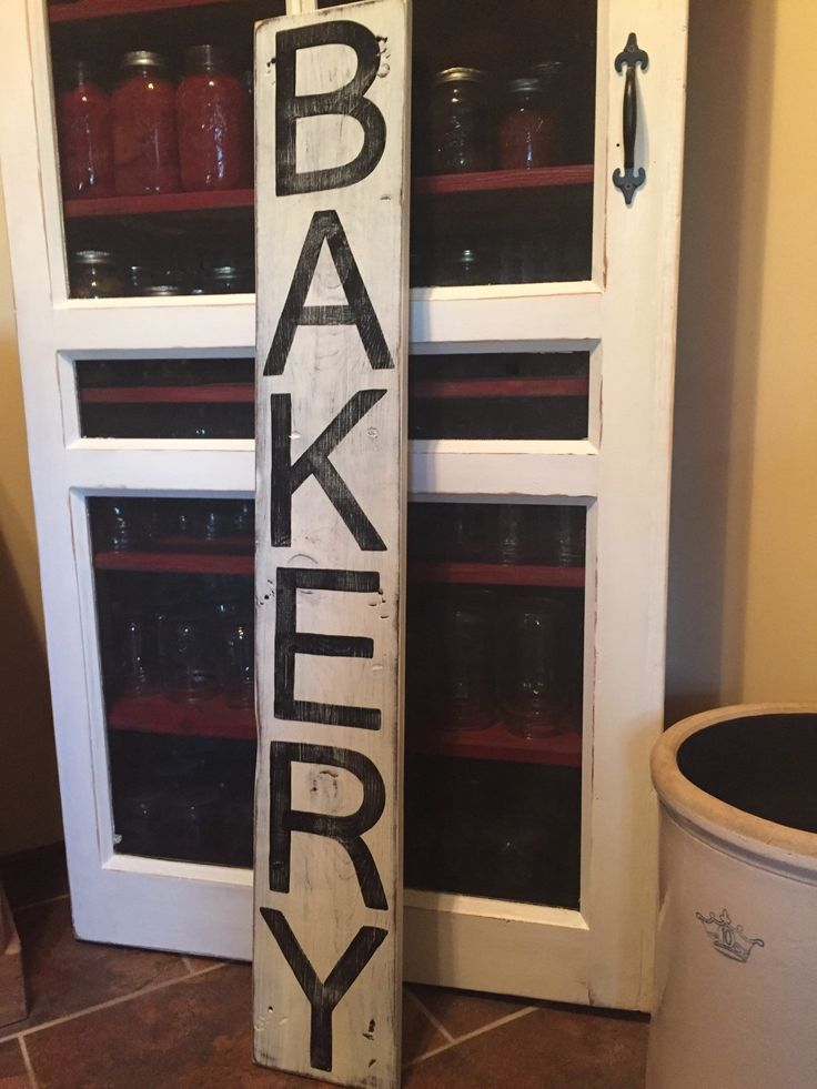 Bakery sign, wood bakery sign, vertical bakery sign, farmhouse bakery sign, fixer upper bakery sign by ASmidgeofCharacter on Etsy