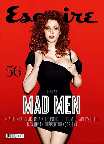 Christina Hendricks on cover of Esquire! Hot Hot Hot!