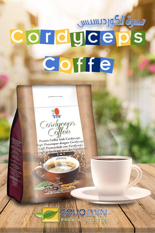 قهوة كورديسبس
