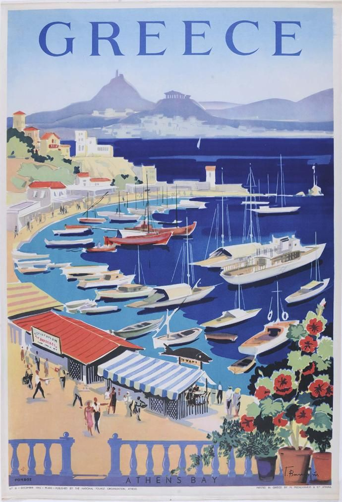 Greece. Athens Bay, Βακιρτζής Γεώργιος, 1955