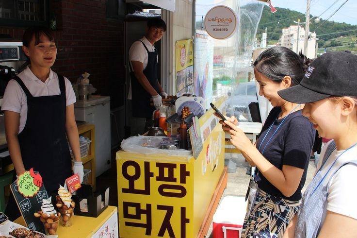 let's eat waffle bread ~ donpirang, korea