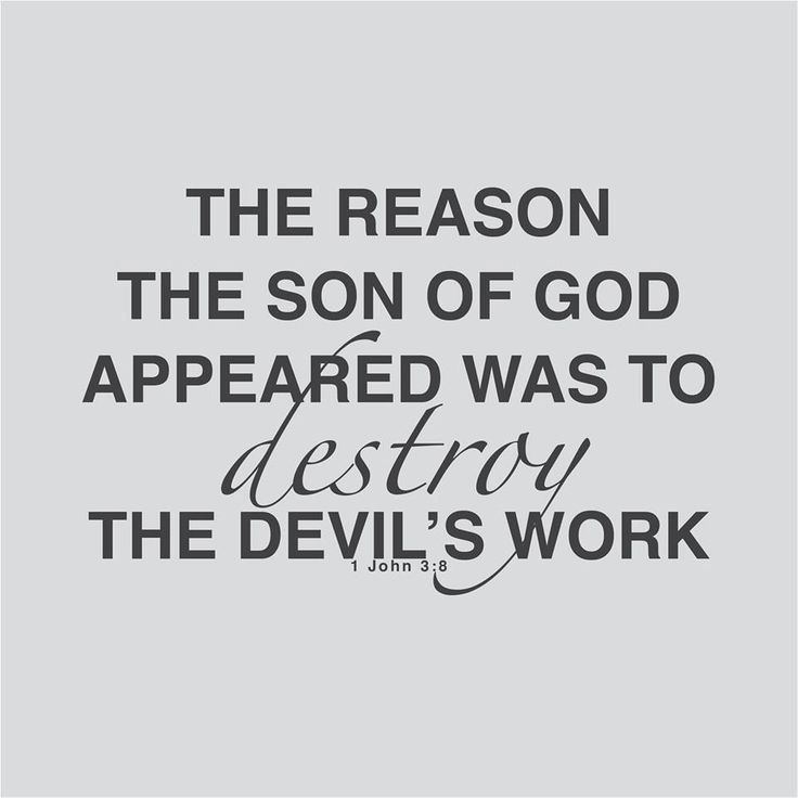 Image result for the son of elohim appeared to destroyed the works of the devil