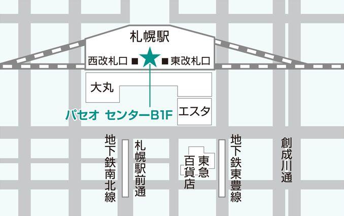 パナソニッククリュスタ 札幌パセオ店