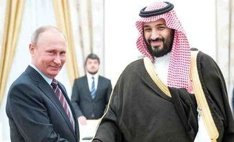 In Moscow, Saudi deputy crown prince strengthens ties with Russia. Saudi Deputy Crown Prince Mohammed bin Salman met with President Vladimir Putin one week after the US President Donald Trump's historic visit to Riyadh. Putin praised the deputy crown prince, who looks after the Kingdom's defense and energy, as he welcomed him to the Kremlin. It was the second meeting between the two men over the past year.