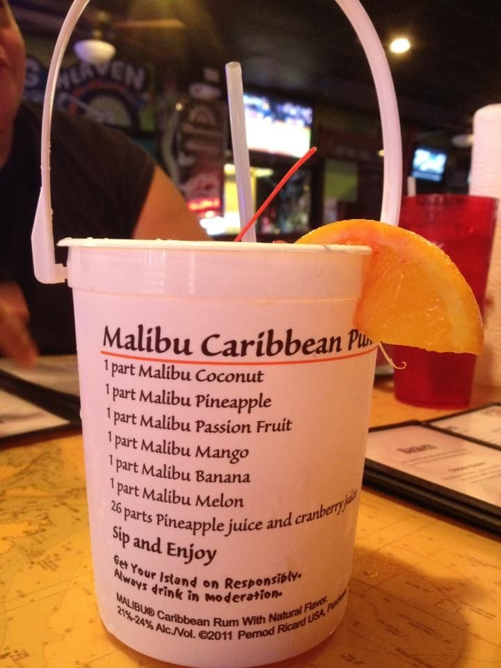 Malibu Caribbean Punch (called VooDoo Bucket @Leslie Clare Lyon Cantina in South Lyon, MI). The BEST way to drink rum in my opinion. Summer party drink for the dispenser.