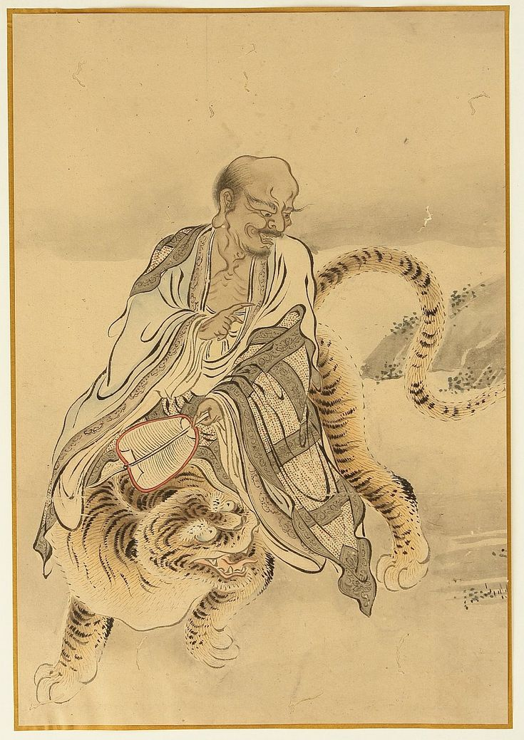 Artist: Unknown     Title: Wizard on a Tiger      Date: Ca. 1890-1900.