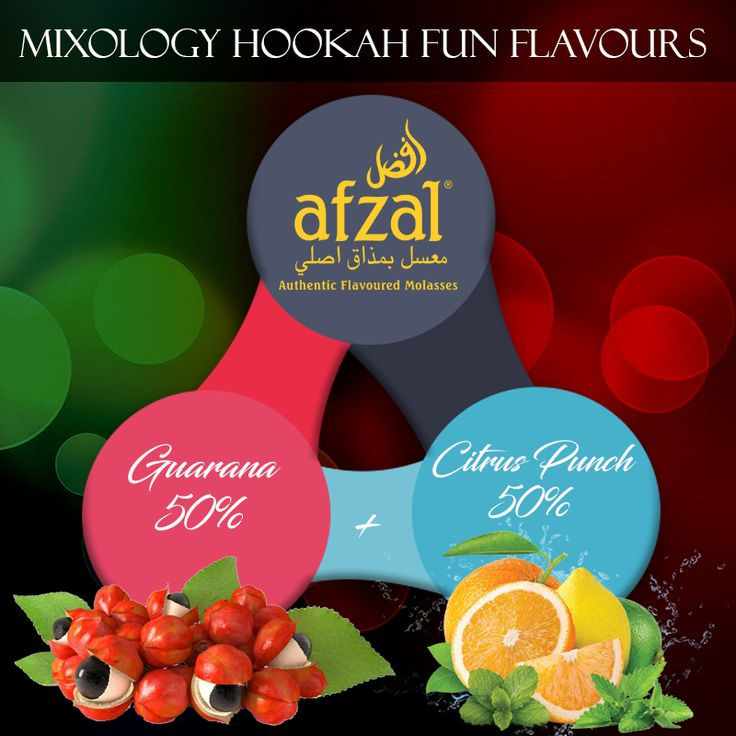 Afzal Mixology #1 For our Hookah Masters & Mixers, we are proud to announce our session Of Mixology where we all can experience, suggest, comment on own mixes Of Afzal flavors.  For today, we recommend to start with Afzal Citrus Punch 50% + Guarana 50%. Share with us your experience for this fresh start…  #soexindia #loveafzal #Afzal #soex #instahookah #instashisha #hookah #nargile #mix #enjoy #refresh #chill #smoke #mixology #mixmadness #hookahmix