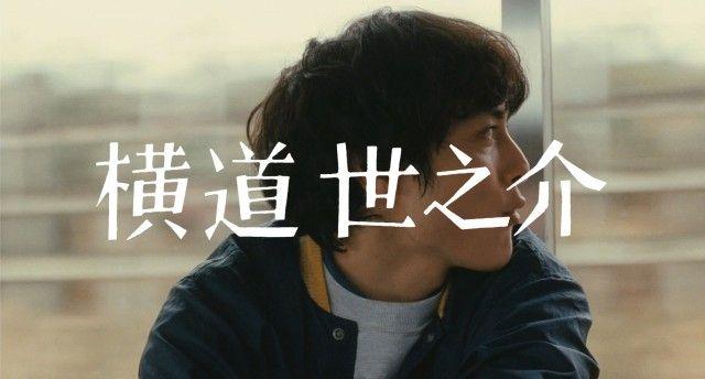 http://n-art.jp/items/%E6%A8%AA%E9%81%93%E4%B8%96%E4%B9%8B%E4%BB%8B/