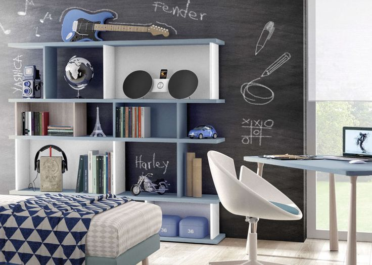 Camerette Lissone Bookcase wall, Retail furniture
