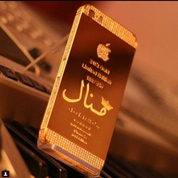 صور اسم منال رمزيات وخلفيات مكتوب عليها Manal ميكساتك Book Cover Drinks