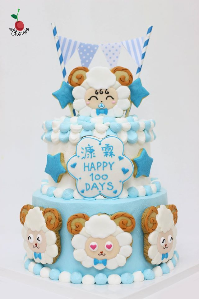 Baby boy's 100 Days Cake Baby Cake Sheep icing cookies