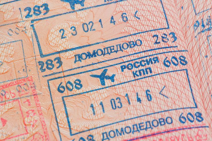 Excellent post about getting your Russian tourist visa, courtesy of The Points Guy!