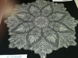 What a Load a Scrap: Estonian Lace Intermission