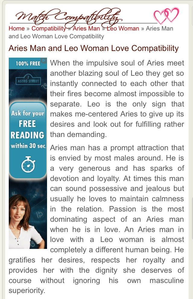 aries woman and leo man relationship problems