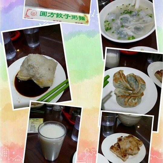 食個 下午茶 先 @ 圓方餃子粥麵