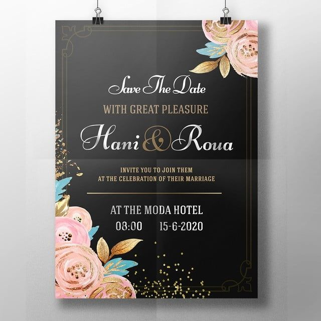 Royal Invitation Royal Wedding Invitation Wedding Invitations Fun Wedding Invitations