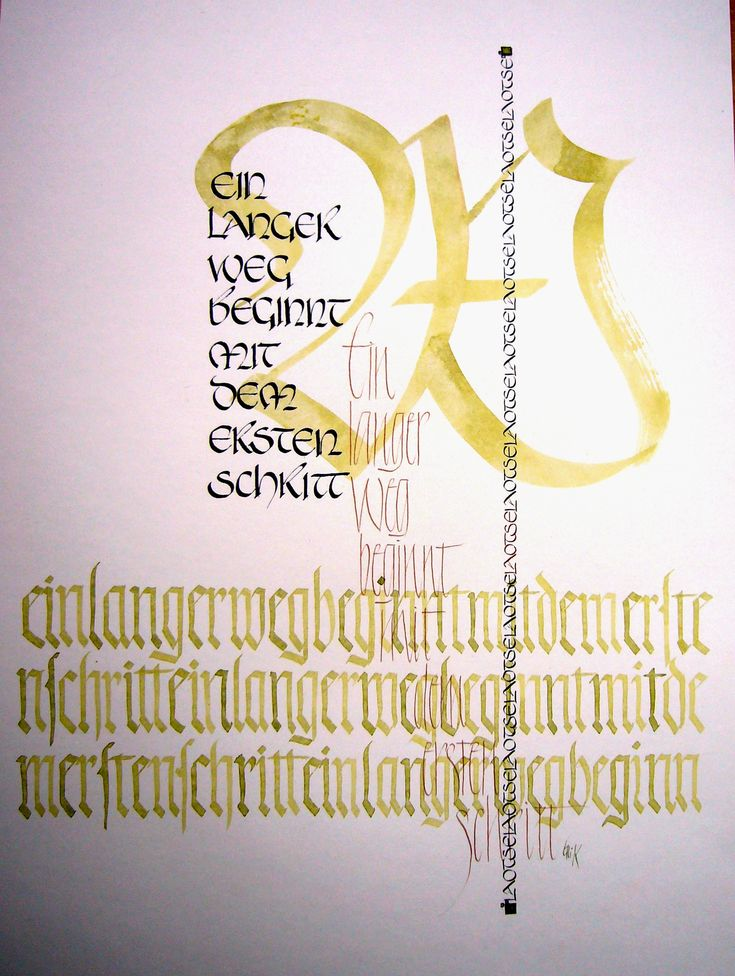 Kalligrafie   calligraphy-and-art