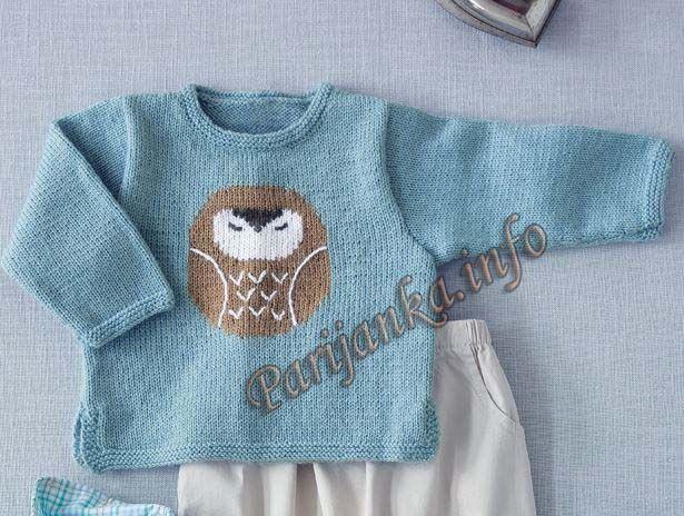 Пуловер (д) 04*601 Phildar №4674
