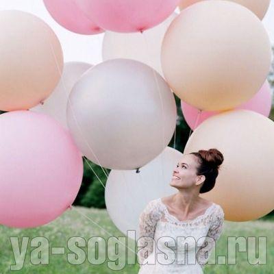 Купить большие круглые воздушные шары