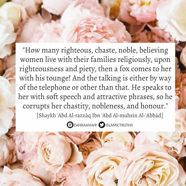 """Oh sister, beware of the one who talks to you in """"the name of love"""", who is promising you marriage but he wants to «know you better» through chat before, who wants to see your pic, or wants to go out with you to «have a better idea» of «his future wife» before taking the first step and talk to your father.. If he was really good and righteous, he would suggest immediately to come to your house to ask your wali/father for your hand in marriage.. There is an Arabic proverb talking about this…"""