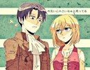 Historia & Levi