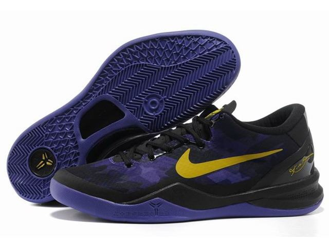 Nike Zoom Kobe VIII Shoes Black Purple Yellow $59.83 #Kobe VIII Shoes# http: