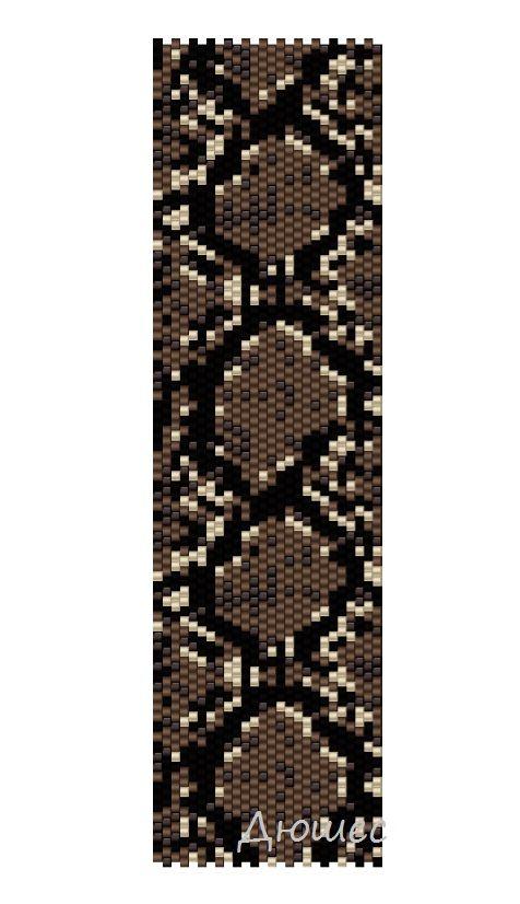 Leather zmei.jpg. Snakeskin