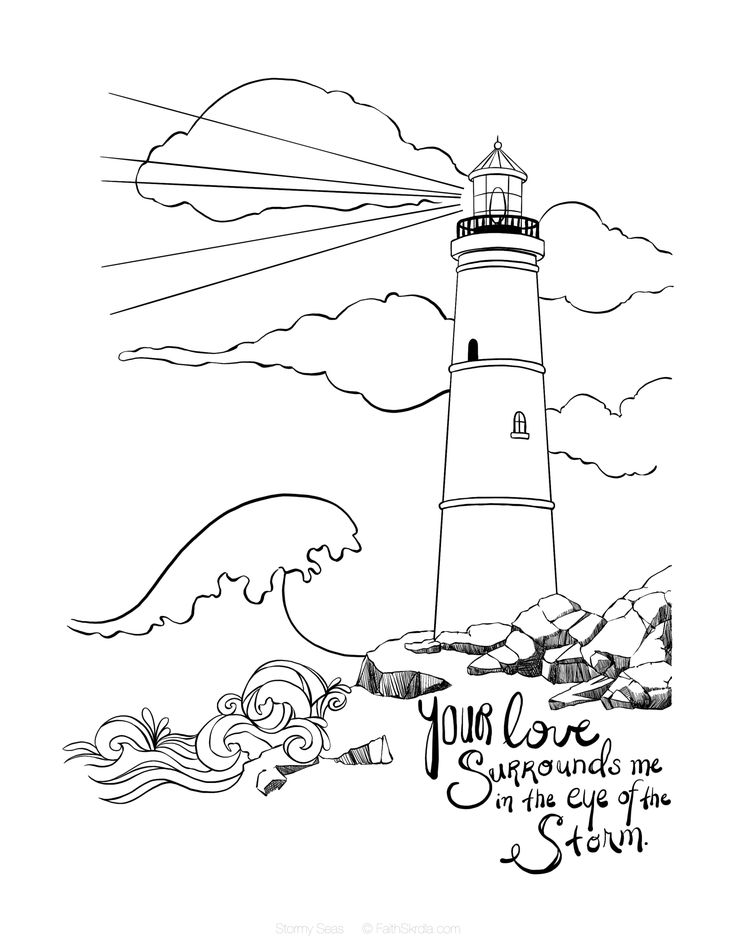 Even in stormy seas, Your Love surrounds me. Romans 8:28 - Bible Journaling themes of light, guidance, rock, Jesus stilling the storm, Mark 4:39. Psalm 107:23-31 etc. Lighthouse Free Coloring Page. Hand-drawn by Faith Skrdla. Christian coloring page for adults and grown-up kids. Perfect for Sunday School or Woman's Bible Study Group activity.