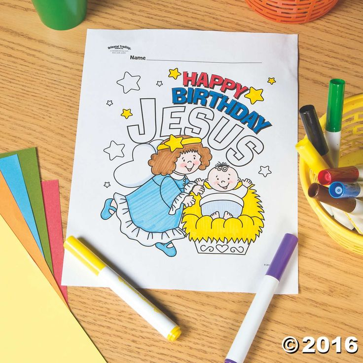 Happy Birthday Jesus Free Coloring Page