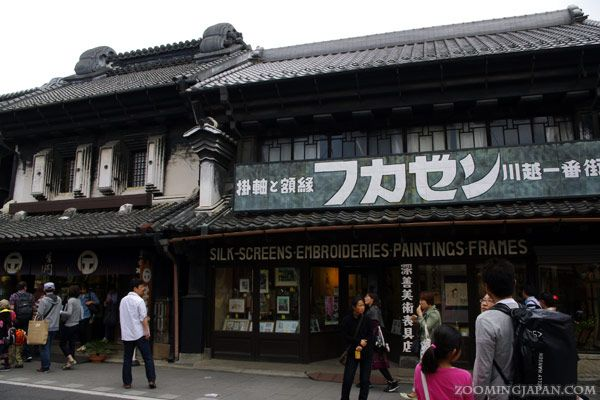 The old merchant district in Kawagoe (Saitama Prefecture).