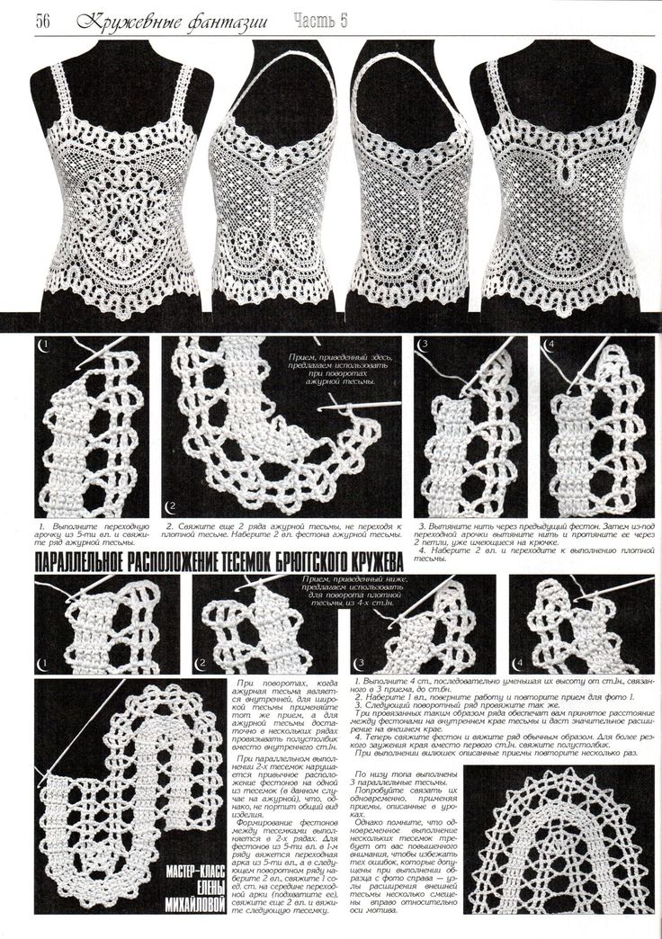 ♔ Love crochet ♔ Jú