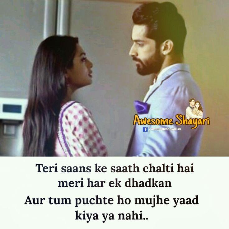 True love Shayari photos