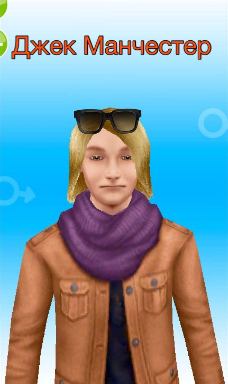 Джек Манчестер- сын Жюли и Кена. Озорной, любитель животных, романтик. ХОББИ- лучший друг щенка. Влюблен в Марину.